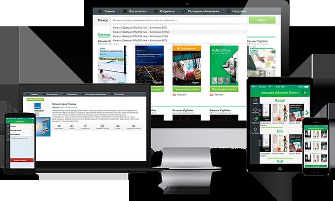 Приложения для всех платформ: PC, MacOS, iOS, Android