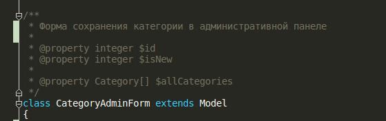 Комментирование кода